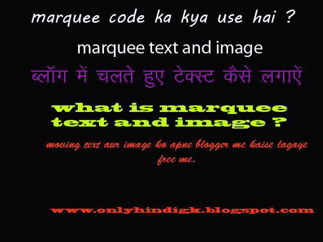 only hindi gk
