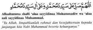 Doa setelah sholat fardhu dan artinya 3