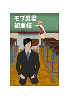 blog.fujiu.jp MakeHumanでCLIP STUDIO用3Dキャラクターを作る方法