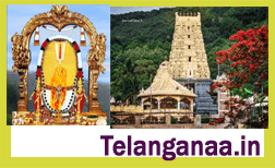 Simhachalam Temple Varaha Lakshmi Narasimha Temple