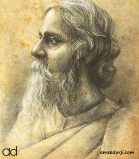 ad, ameedarji, PositiveChange, Positivity, Peace, Happiness, PrayerMeanings, Prayer, IPrayForThat, RabindranathTagore, Worship, Devotion, God