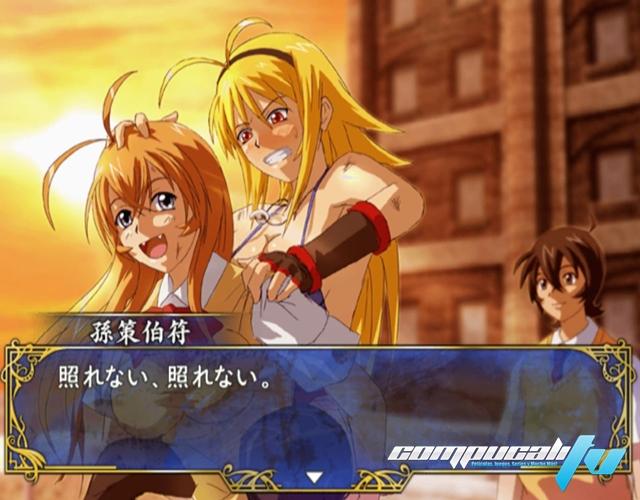 Ikkitousen Shinning Dragon Girls PC Emulado Descargar