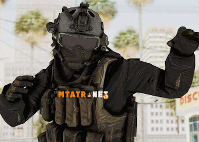 COD Modern Warfare 2 Shadow Company