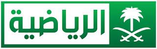 تردد القناة الرياضية السعودية