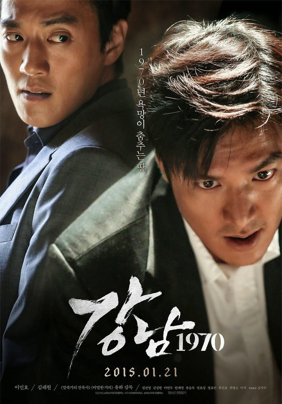 Sinopsis Gangnam Blues