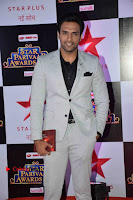 Star Parivaar Awards 2017 Red Carpet Stills .COM 0005.jpg