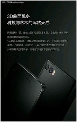 camera Xiaomi Mi 5s