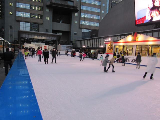 Pista de hielo en Akasaka Sacas