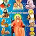 मोक्ष दर्शन (12-34) सृष्टि रचना, संसार चक्र, आत्मा और क्षर अक्षर वर्णन