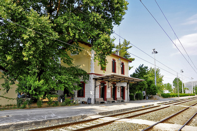 Πρόσκληση στην Αλίαρτο για συγκρότηση Περιφερειακής Παράταξης στη Στερεά Ελλάδα