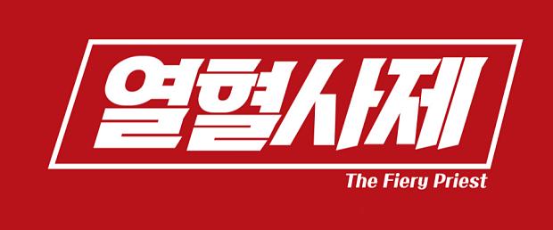 Daftar Drama Korea Terbaru Bulan Februari 2019