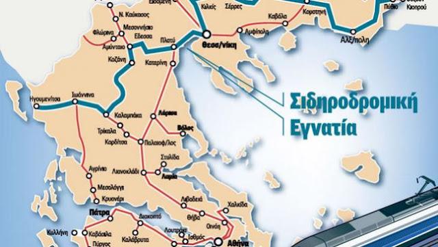 Συμβούλους για τη σιδηροδρομική σύνδεση λιμένων της Β. Ελλάδας και της Βουλγαρίας αναζητεί το υπουργείο Μεταφορών