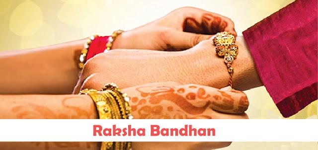 Raksha Bandhan Puja Vidhi along with Rakhi Mantra