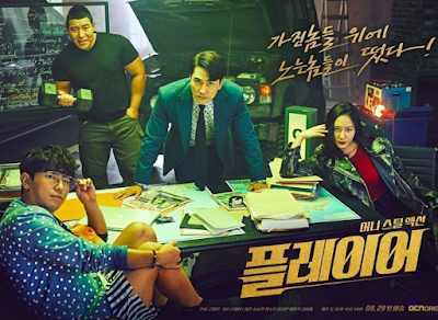 The Player, Korean Drama, Drama Korea, Korean Drama The Player, Drama Korea The Player, Sinopsis Drama Korea The Player, Aksi, Suspen, Drama Best, Poster Drama Korea The Player, Ending Drama Korea The Player, Korean Drama Ending, Drama Korea 2018, The Player Cast, Pelakon Drama Korea The Player, Seung Heon, Krystal, Lee Si Un, Tae Won Suk, Kim Won Hae, Ahn Se Ho, Kim Jong Tae, Kwak Ja Hyung, Song Seung Heon New Drama, My Favorite Drama, My Opinion, Review By Miss Banu, Blog Miss Banu Story,