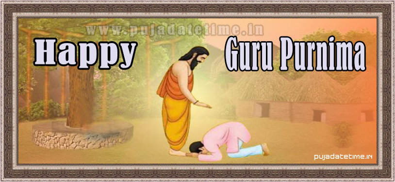 Guru Purnima Wallpaper, SMS, wishes