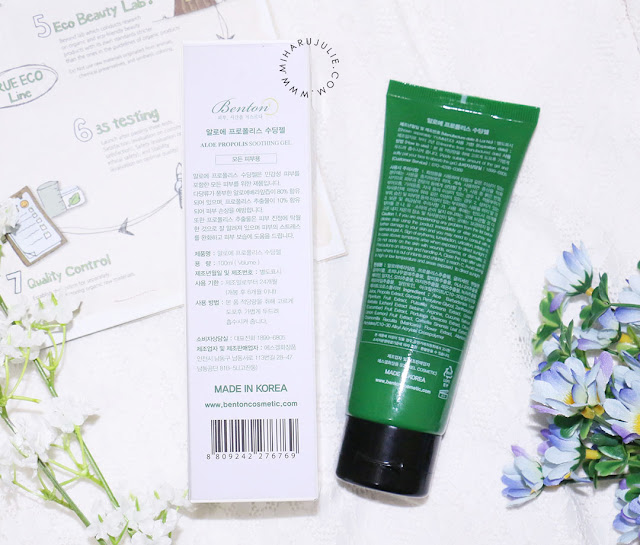 Review Benton Aloe Propolis Soothing Gel