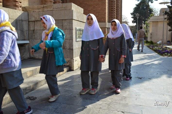 Τεχεράνη ραντεβού κορίτσι Πώς να κάνει τα χρήματα που χρονολογούνται
