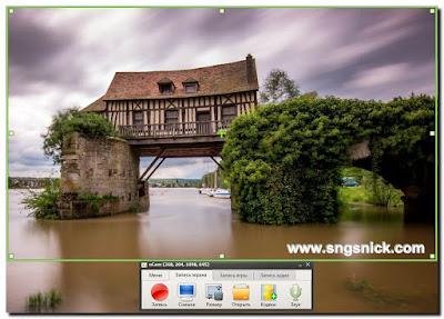 oCam 364.0 Portable - Интерфейс программы