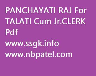 PANCHAYATI RAJ For TALATI Cum Jr.CLERK Pdf