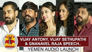 Vijay Antony, Vijay Sethupathi & Gnanavel Raja Speech at 'Yemen' Audio Launch | Thanthi Tv