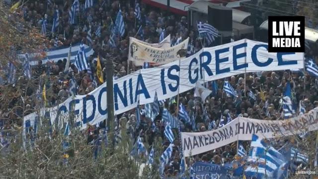 Ξεσήκωσε τον κόσμο ο Δημήτρης Καμπόσος στο συλλαλητήριο για την Μακεδονία (βίντεο)