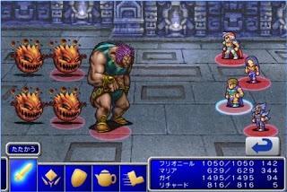 Game Offline - Final Fantasy II MOD APK