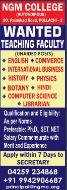 NGM College Wanted Teaching Faculty | FacultyPlus