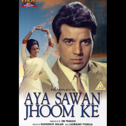 Main Woh Duniya Hoon Mp3 Songspk: SongsBlasts: Download Aaya Sawan Jhoom Ke Mp3 Songs Pk