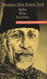 Essay on abul kalam azad in urdu – All Illustrators