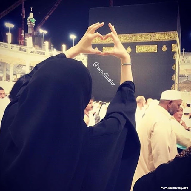 muslim girl in makkah