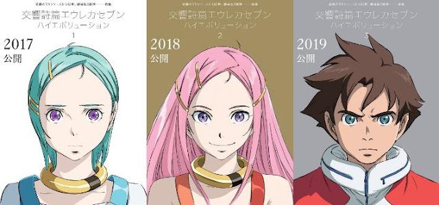 Eureka Seven : Hi-Evolution