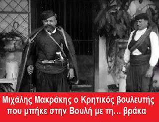 ΜΑΡΚΟΓΛΟΥ