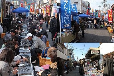 さんま1000本無料! 熊野きのもとさんま祭り
