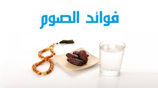 هل أقدر أتناول منشطات في رمضان ولا مينفعش ؟؟