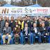 소하2동 호남향우회 '새봄맞이 윷놀이 한마당'