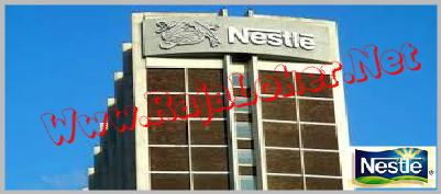 Nestle Tangerang Indonesia 2015