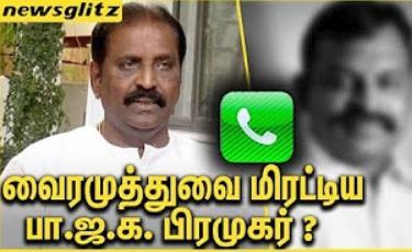 Vairamuthu & Kalyanaraman Phone Conversation