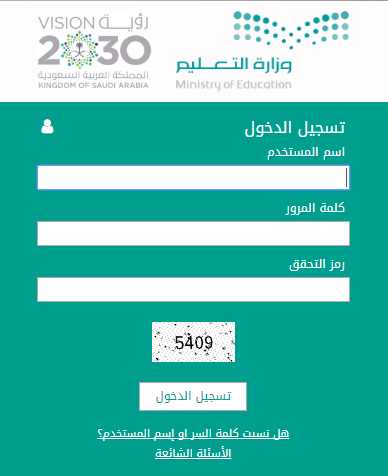 نظام نور لمعرفة نتائج الامتحانات 2018 Noor.Moe.Gov الموقع الرسمى