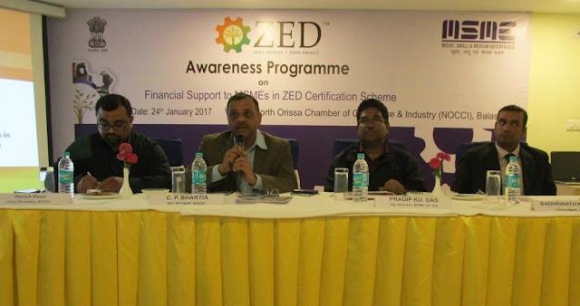 10 Awareness Programme on ZED at Balasore on 24.01.2017