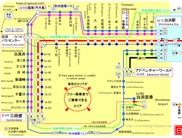 白濱溫泉明光巴士路線圖
