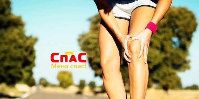 Лечение коленных суставов Одесса и Лечение Артроза в Одессе