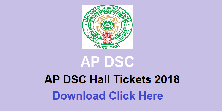 Manabadi AP DSC Hall Ticket 2018 Download