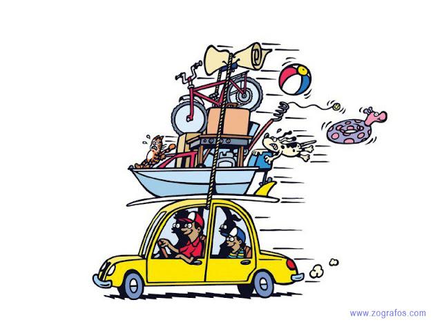 http://zografos.com/nea/travel-taxidi/