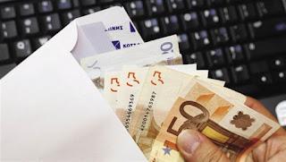 Πάτρα: Τα ευρώ «πέταξαν» στο δρόμο για Αθήνα