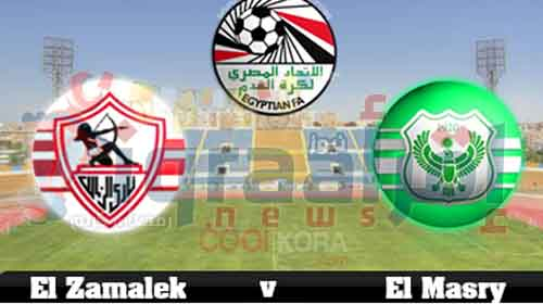 نتيجة مشاهدة اهداف الزمالك والمصري 2-2 اليوم الجمعة 24-6-2016 فى الدورى المصرى | نتيجة مباراة الزمالك امس