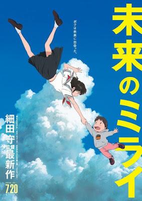 Mirai, mi hermana pequeña (novela) de Mamoru Hosoda