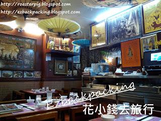 女人街泰國菜下午茶