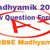 Madhyamik 2017 New Exam Format with MCQ type questions | WBBSE Madhyamik Sample Question Download