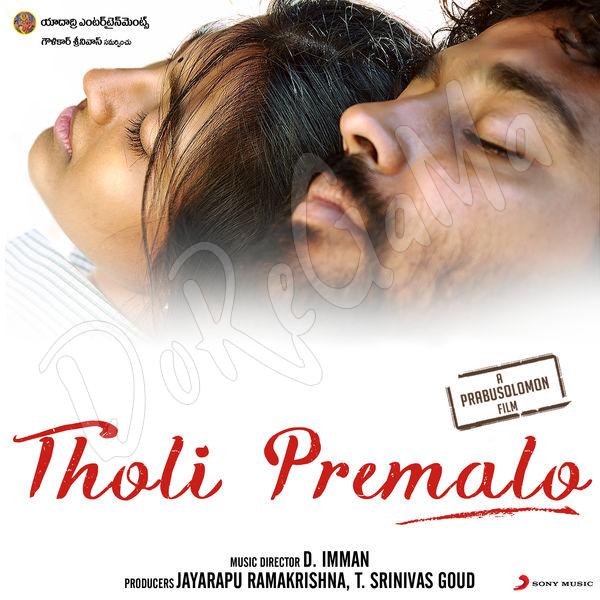 Tholi-Premalo Original CD front Cover Poster Wallpaper