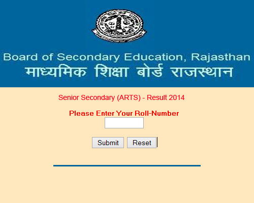 India Results, इंडिया रिजल्ट, All India 10th 12th Result